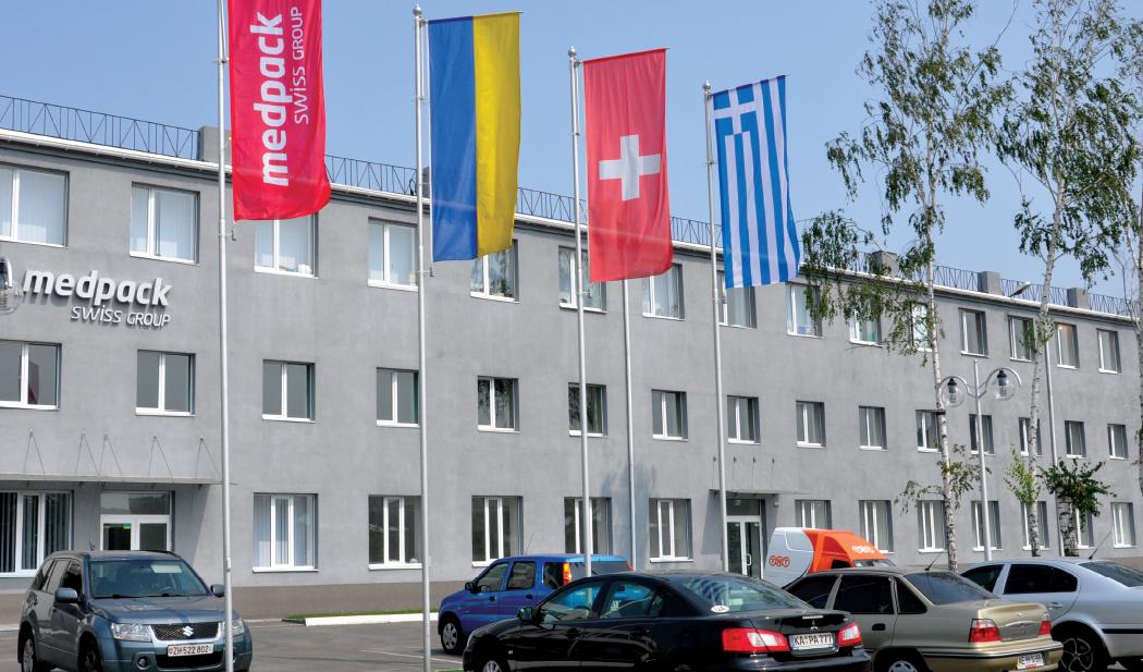Завод бандажної продукції ТОВ «Техномедика Україна»